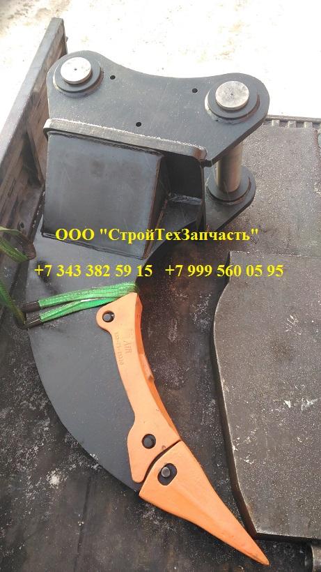 Рыхлитель однозубый экскаватора KATO 1500 со склада Екатеринбурга