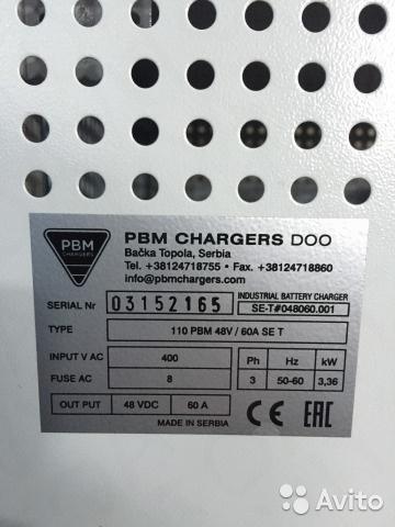 Зарядное устройство 48V/60A для электропогрузчиков