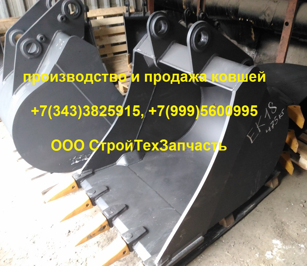 Обычный ковш tvex 180w на складе в екатеринбурге