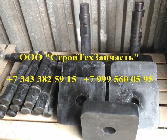 Трамбовка для Hyper DYB-400B Hyper DYB-400T Hyper DYB-400S