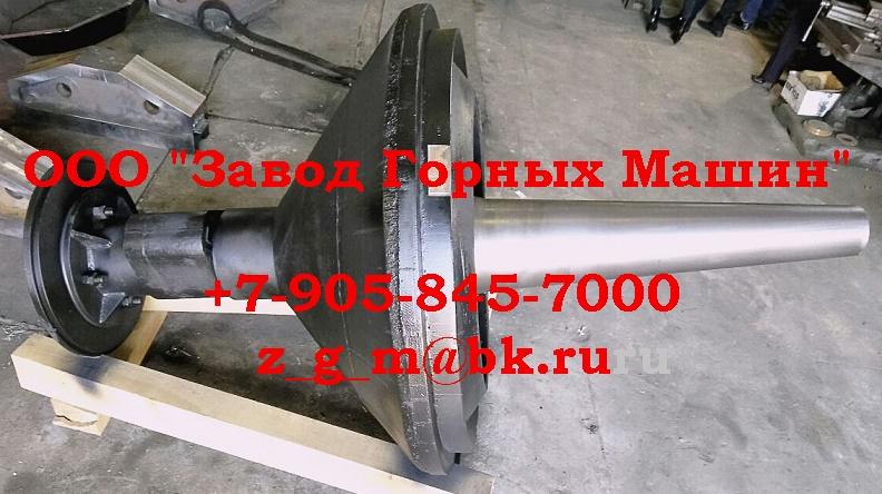 Конус дробящий 1-112892 СБ(КСД-1200 Гр и Т) . Качество. Гарантия.