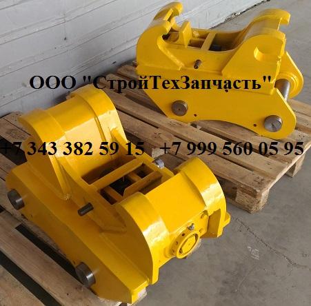 Быстросъем механический (квик-каплер) для Hyundai 220LC Doosan 225LC