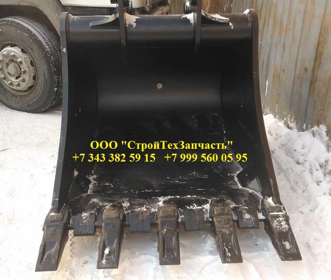 Ковш общеземельный (объем 1,3 куб м) для Hyundai 220LC, Doosan 225LC