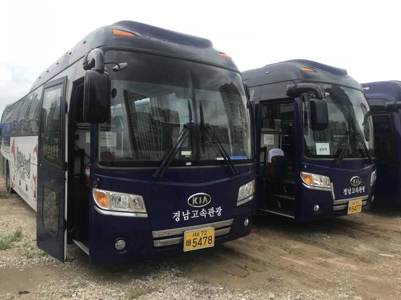 Туристический автобус Kia Granbird Parkway