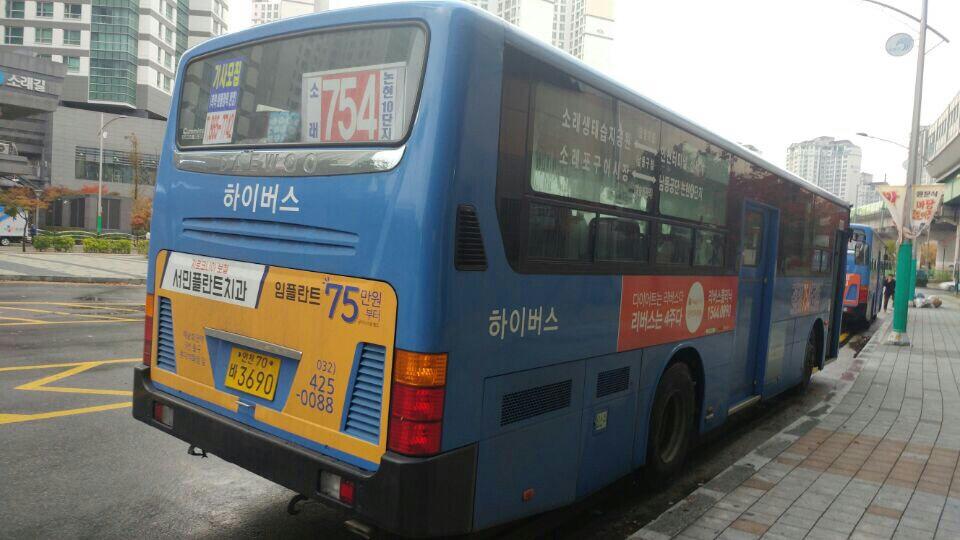 Пригородный автобус Daewoo BS-106