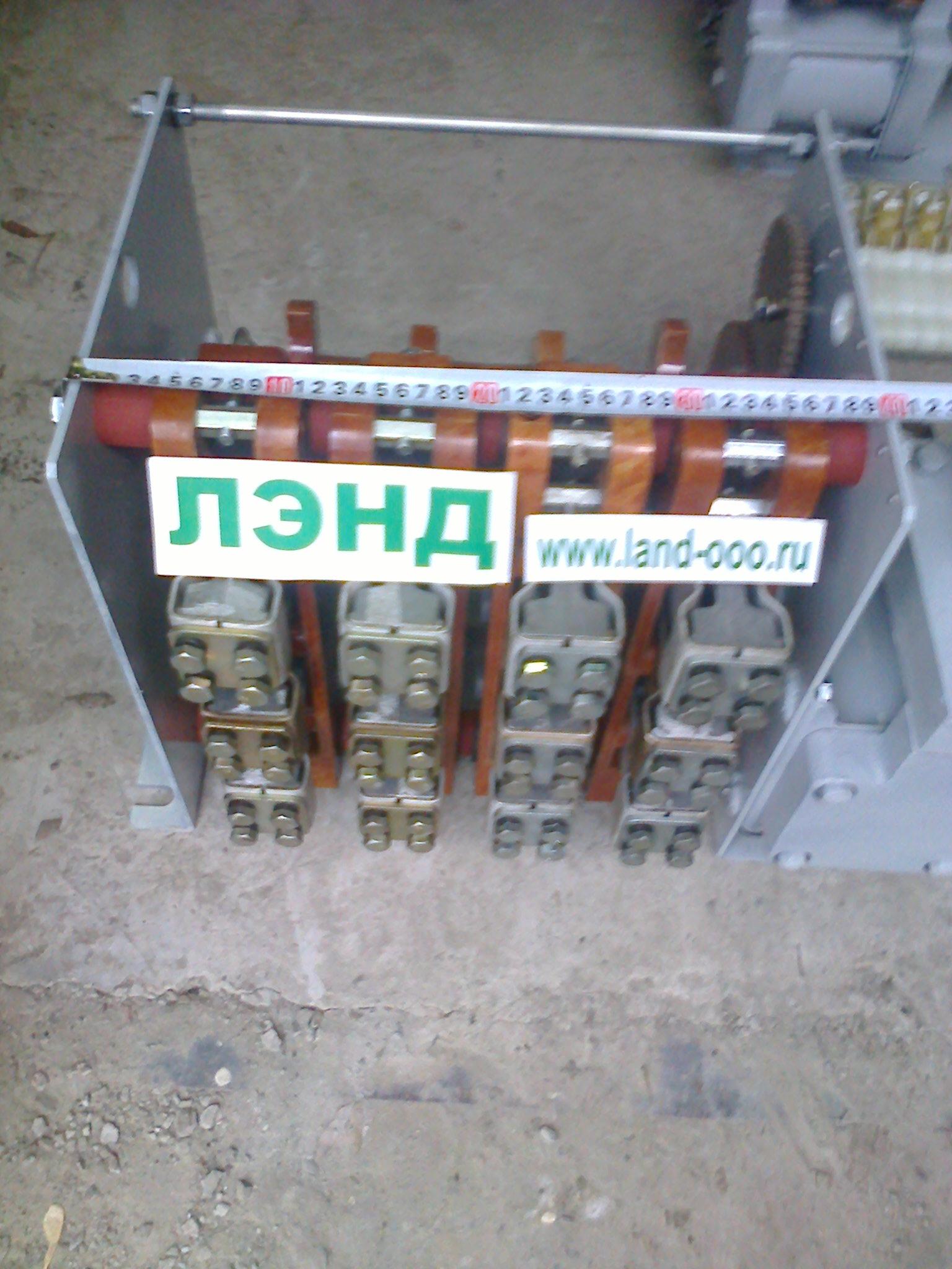 предлагаем   запчасти  для   электровоза  НЭВЗ