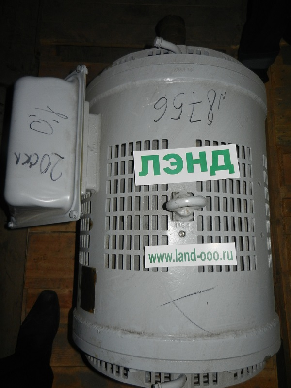 предлагаем    электровозные   запчасти