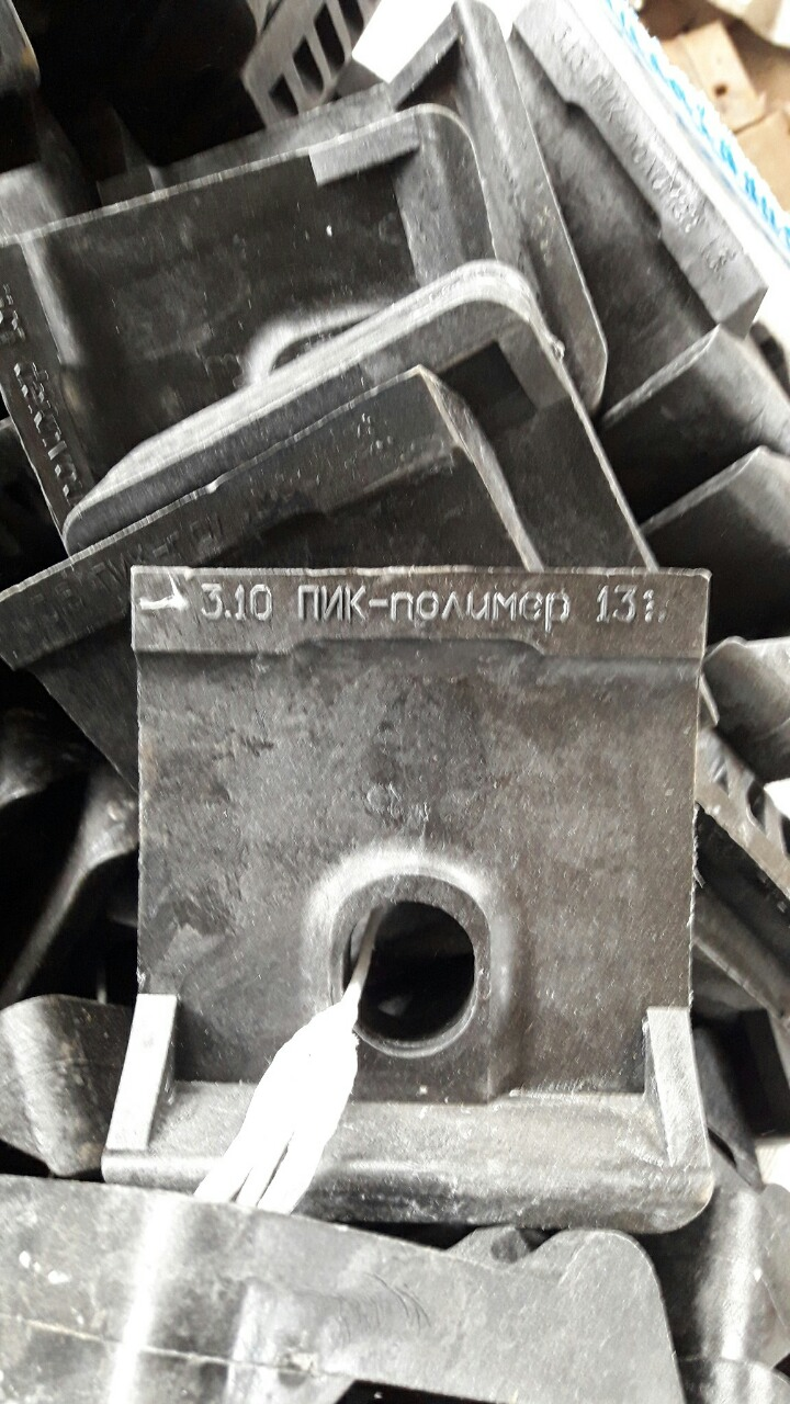Упор боковой (пластиковый) полимерный ЖБР ЦП 369.006