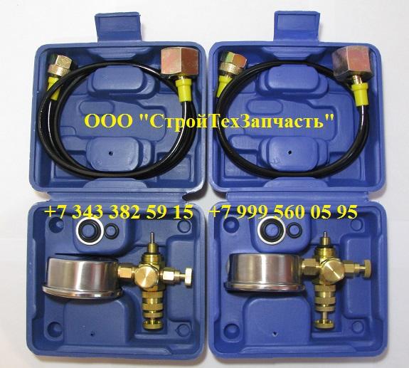 Заправочный редуктор гидромолота с азотом