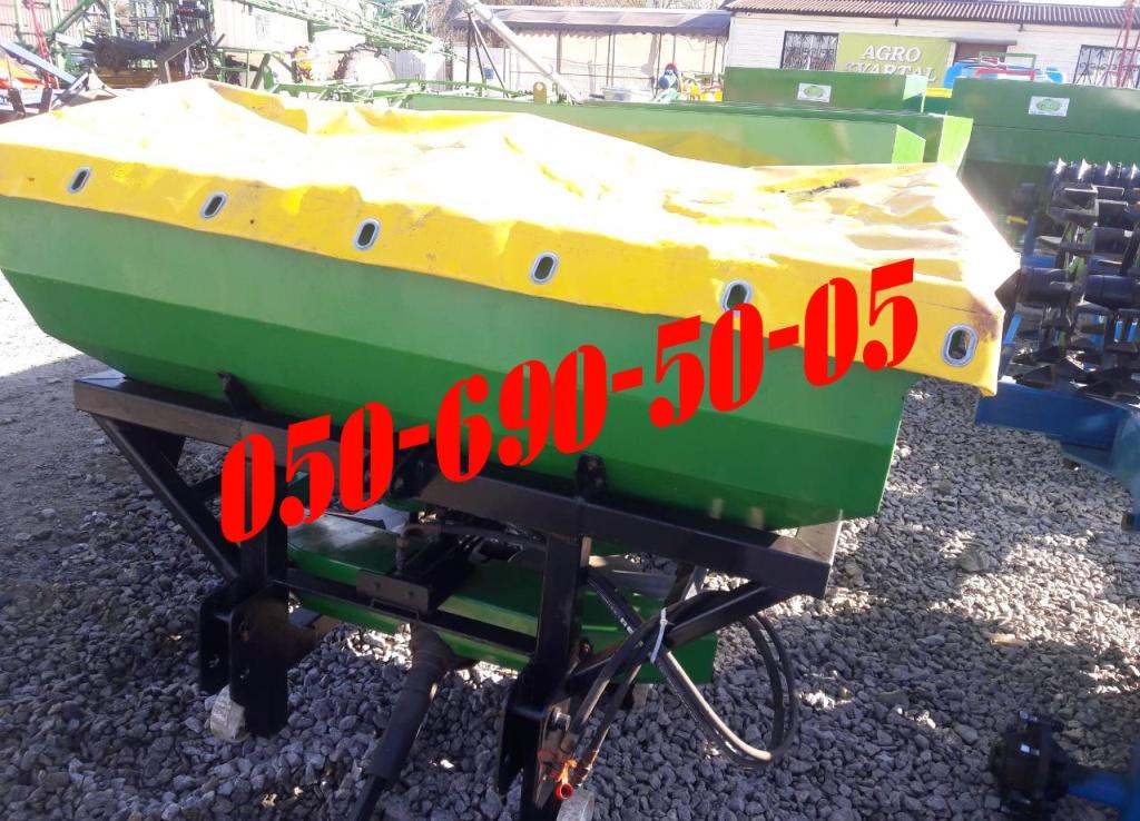 МВУ-1000 для подкормки зерновых, технических и пропашных культур