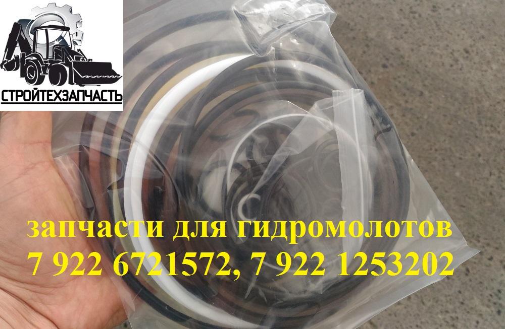 Ремкомплект 18480010 гидромолота Daemoo DMB 180