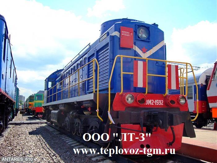 Маслоохладитель дизеля 20МК.000.18У к ТГМ-6