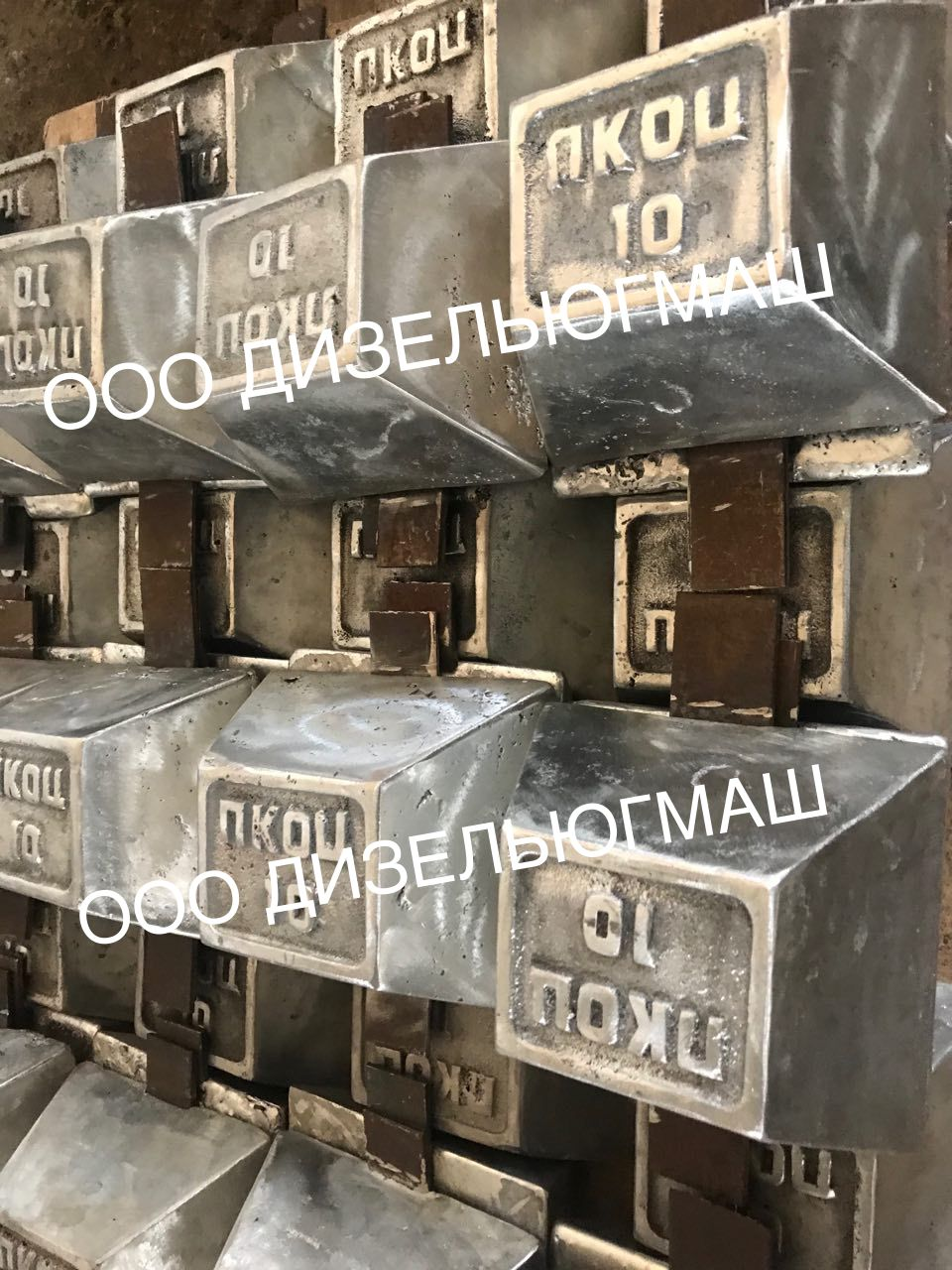 Протектор П-КОЦ-10 / ГОСТ 26251-84