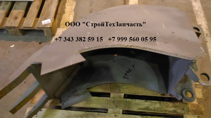 Ковш ЭО-2621 ЭО-2626 Сарэкс, 0,18 м3, L=400мм, 3 зуба