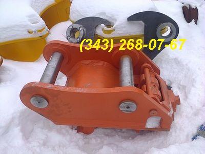 ковш Hitachi 330 ковш Doosan 420 ковш Hyundai купить из наличия AVERS-66
