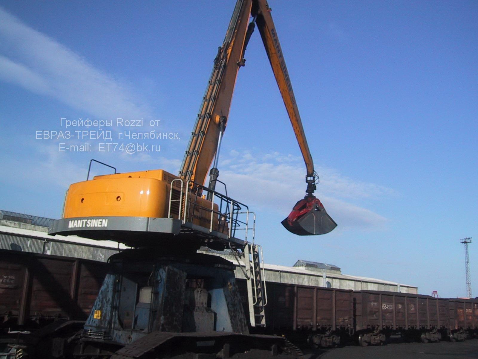 Грейфер гидравлический RVG600A5P, объемом 0,6 куб.м 5 лепестков, в сборе с гидравлическими ротатороми R3BM24-IR (12 тонн) и подвеской модель R7R