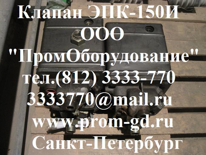 Аппаратура Локомотивной Сигнализации