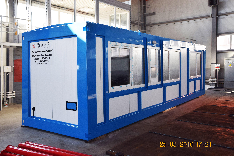 АЗС контейнерного типа на один или несколько контейнеров хранения топлива и операторная. Контейнерные АЗС, мини АЗС