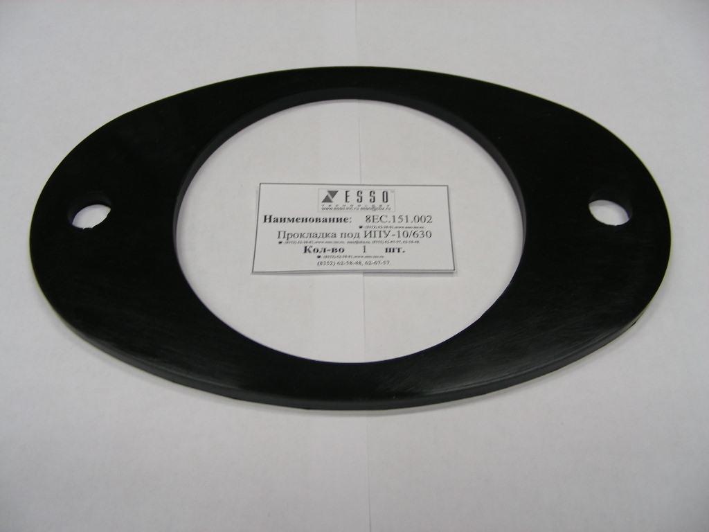 прокладка под изолятор ИПУ 8ЕС.151.002