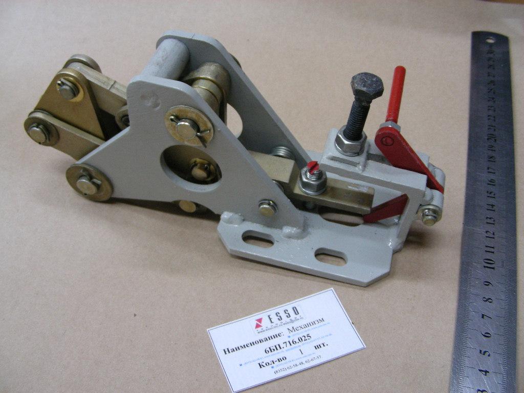 Запасные части к комплекту модернизации М-1-МКП-110-25