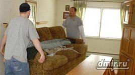 Вывоз дивана
