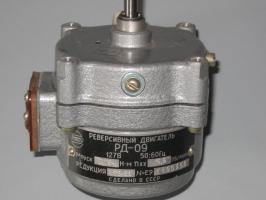 Электродвигатели РД-09, СД-54