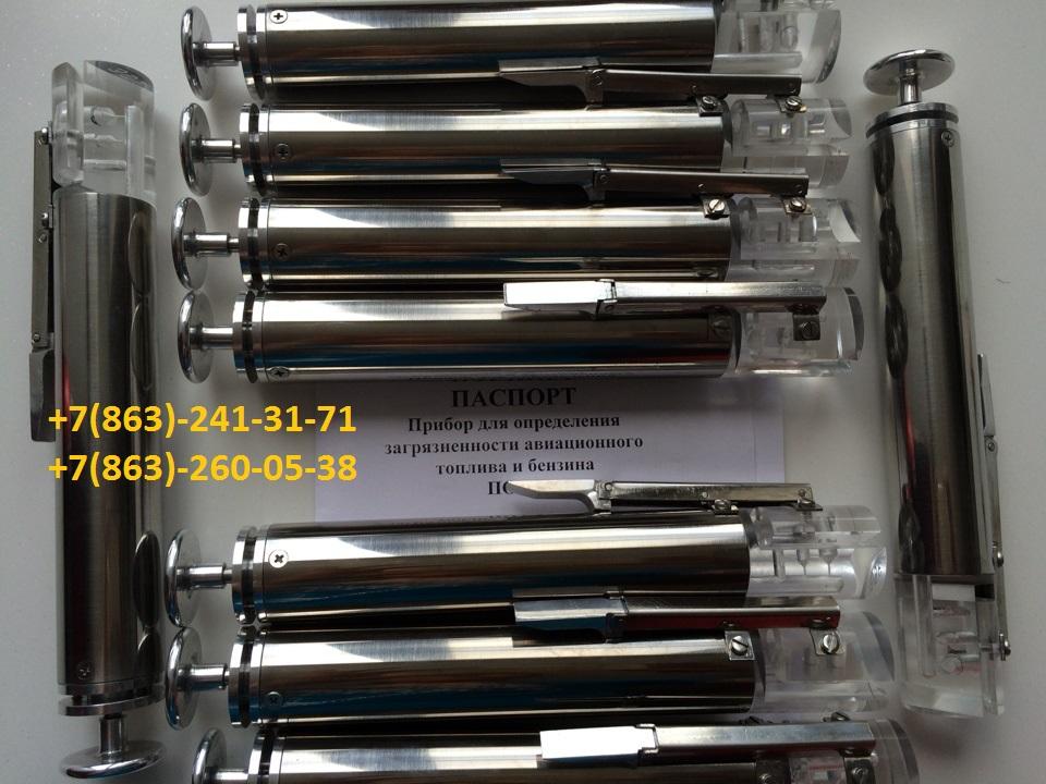 ИКТ - индикатор качества топлива, МФАС Микрофильтрационные мембраны