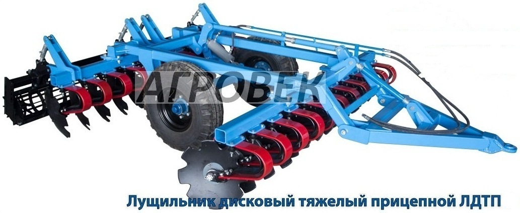Лущильник дисковый тяжёлый навесной ЛДВН - 2,4 / 3 метра