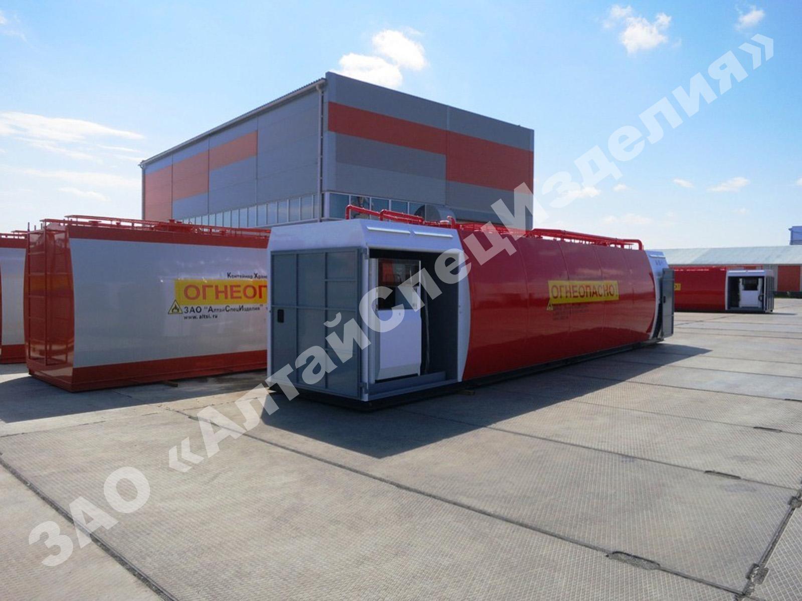 ЗАО АлтайСпецИзделия изготавливает сертифицированные контейнерные АЗС, модульные АЗС, блочные АЗС, мини АЗС, насосные станции